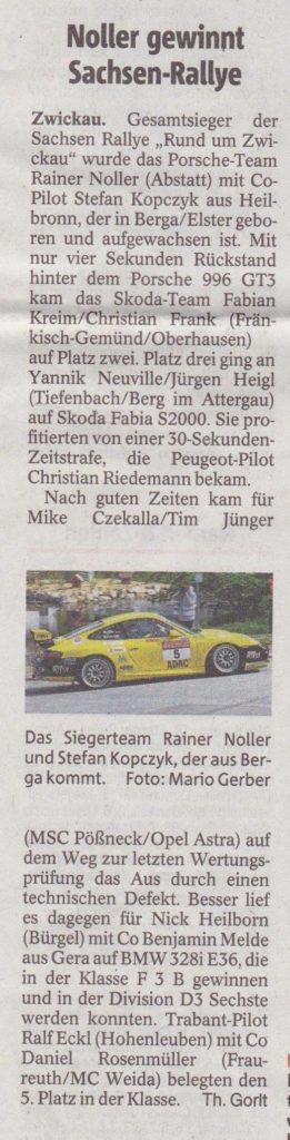 OTZ-2016-5-25 Deutsche Rallyemeisterschaft